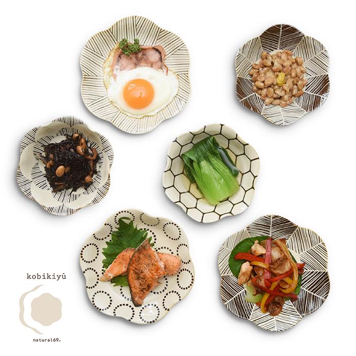 波佐見焼 北欧食器 和食器 おしゃれ natural69 粉引釉シリーズ