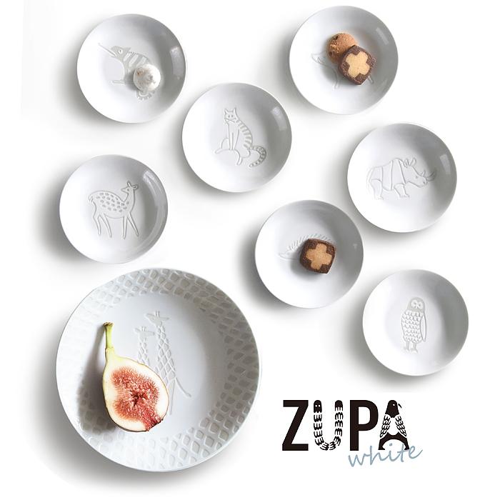 波佐見焼 北欧食器 和食器 おしゃれ natural69 ZUPA white 取皿 小皿 豆皿 デザート フルーツ