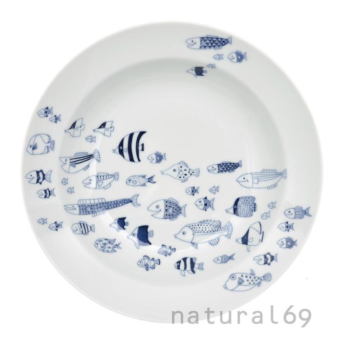 波佐見焼 北欧食器 和食器 おしゃれ natural69 cocomarine パスタ皿