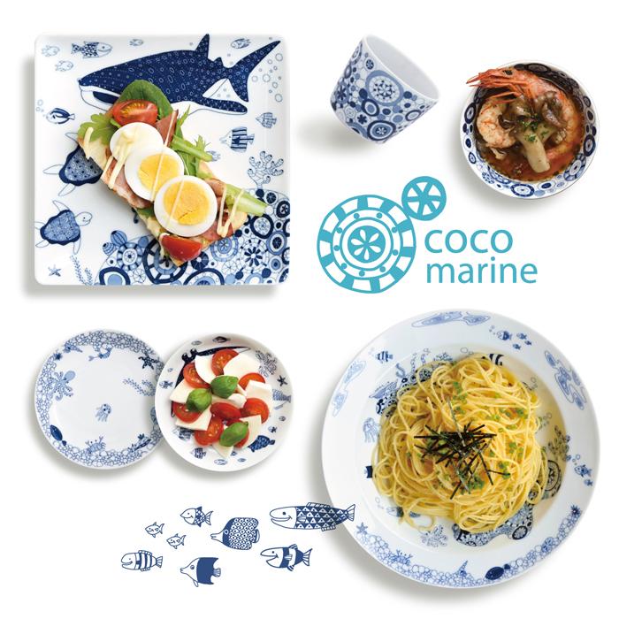 波佐見焼 北欧食器 和食器 おしゃれ natural69 cocomarineシリーズ